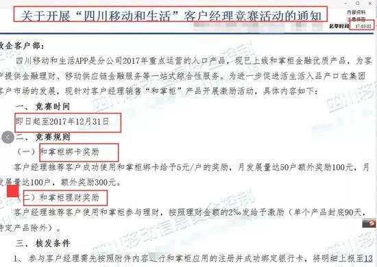 宝马娱乐国际-野村:新城发展升至买入评级 上调目标价至10.35港元