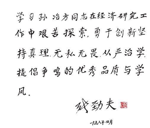 """「百胜国际信誉娱乐场」五井教育系统主题教育紧扣""""三线"""""""