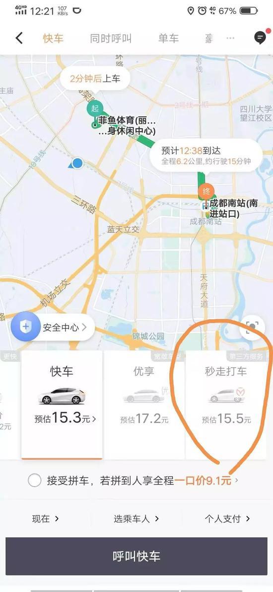 手机爱博国际娱乐_4G网络速率最新报告 移动电信4G网速低于全国平均值