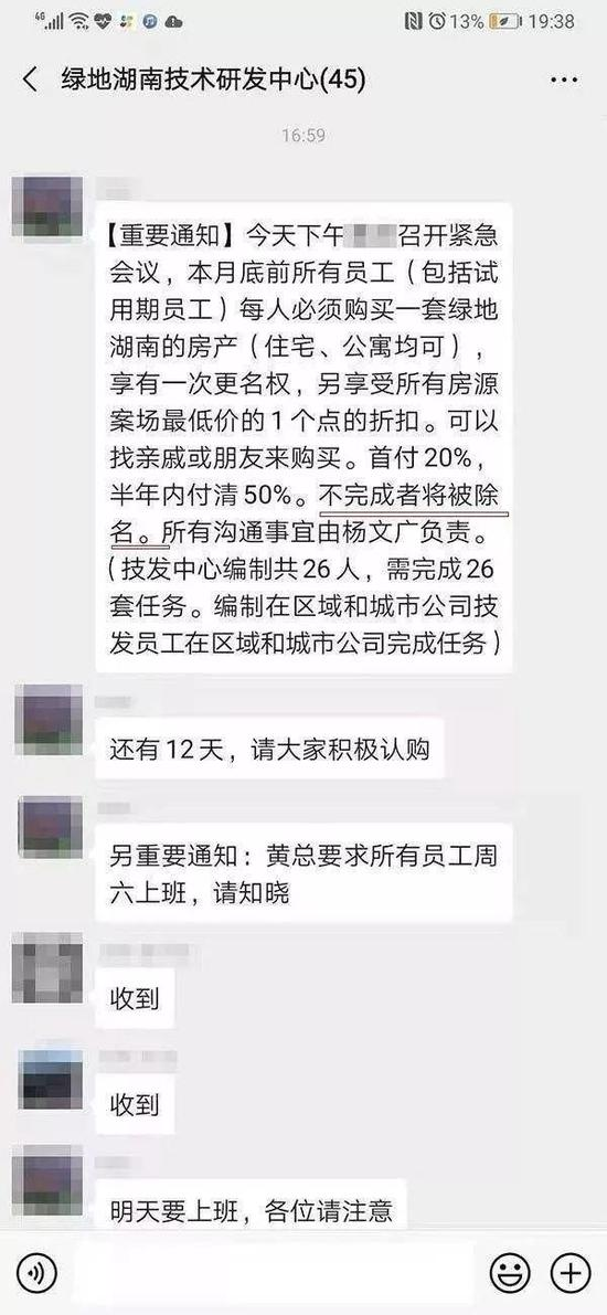 """亚洲城备用网址入口 - 《那时风华》定档12.10曝""""热血梦想""""预告"""