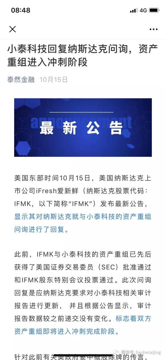 「万豪国际娱乐开户下载」美国安助理:美方已正式邀请普京访美 但制裁依旧