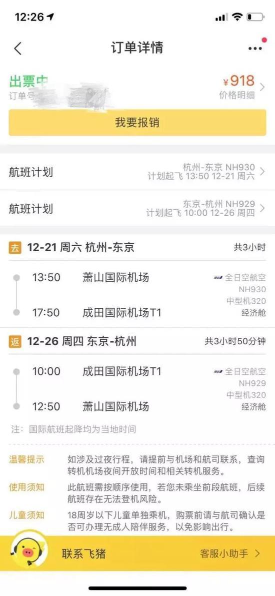 2019新会员送体验金 刘彻当皇帝后,去民间把姐姐接到宫中享福,为何姐姐躲到床下