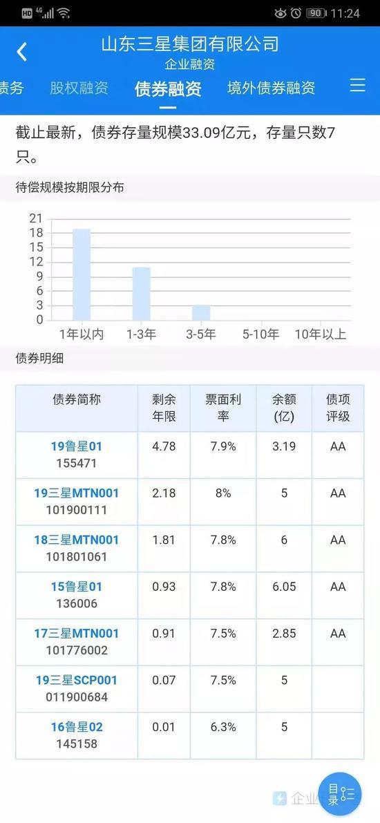 """lehu08 - 情景剧让清廉文化""""活""""起来 宁波江北着力打造清廉文化阵地"""