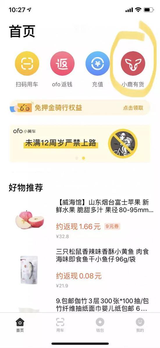 虎讯白菜网-优化资源加码城镇化布局 华侨城转型启示录