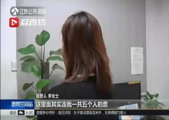 2019首存2元送彩金 因为马云, 《南华早报》曾手撕《纽约时报》