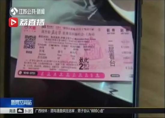 九州体育娱乐平台检测-厦门:推动主题教育落在实处