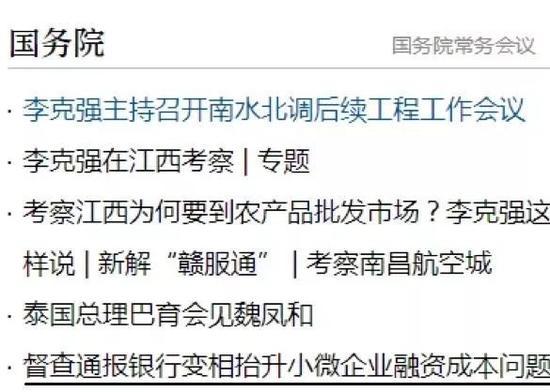 2018最新白菜网送彩金-支付大数据:北京人凌晨五点就出门 北大最爱点宵夜