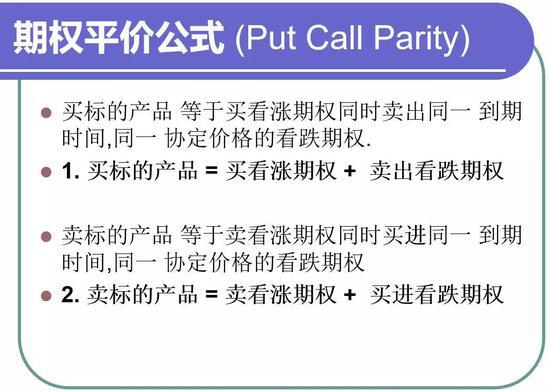 万博买球是真的吗,台媒:解放军若武统将会打点穴战 锁定