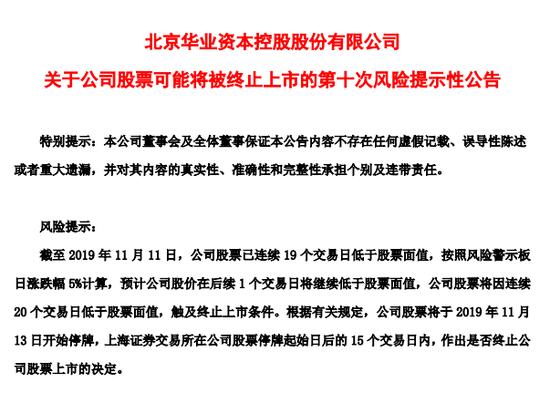k81111官网 公牛记者:赛迪斯-杨因个人原因将缺席今日对勇士的比赛