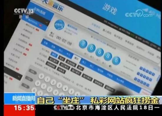 资料来源:CCTV13,如是金融研究院