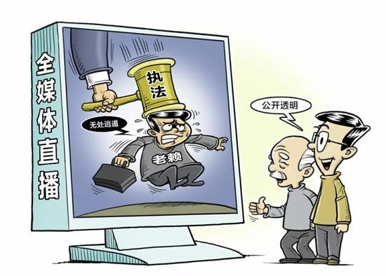 113满堂彩app下载 运营商迎来大洗牌!工信部:携号转网正式开始试运行