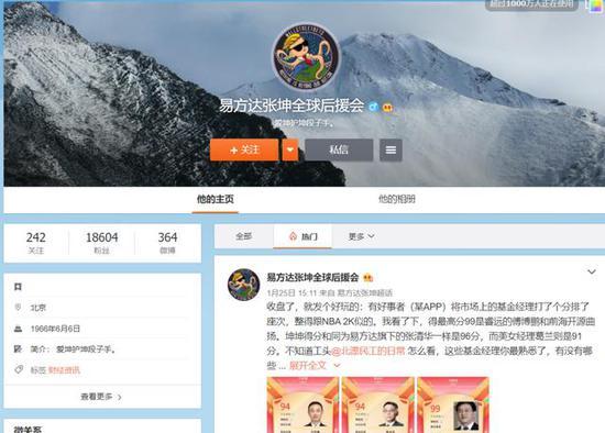 爱豆级基金经理张坤:不想持有十年以上 就不要持有一分钟