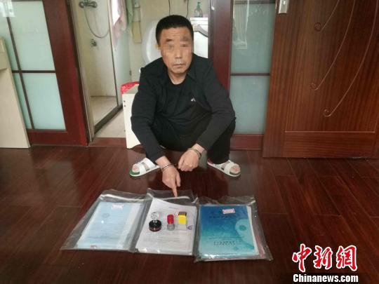 <b>广东佛山去年以来打掉18个套路贷团伙 抓获300余人</b>