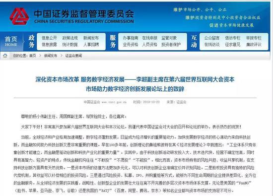 http://www.gyw007.com/kejiguancha/356962.html