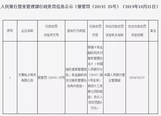 http://www.k2summit.cn/qianyankeji/1362652.html