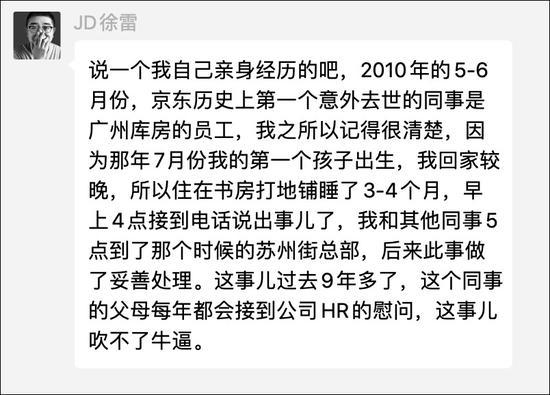 """网页银河开户,数万人韩粉社团 惊传诈骗""""政治献金""""捐款"""