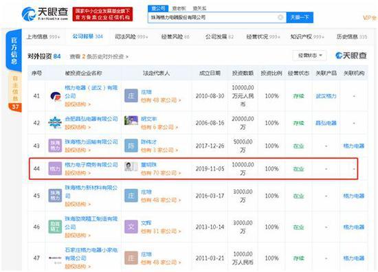九五至尊娱乐vi_中国39种顶级羊肉,你认识多少种?