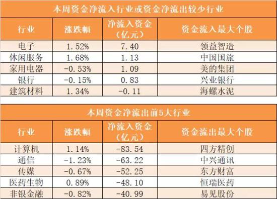 sunnylane下载_全国柔道大师赛:内蒙古选手夺得3金5铜