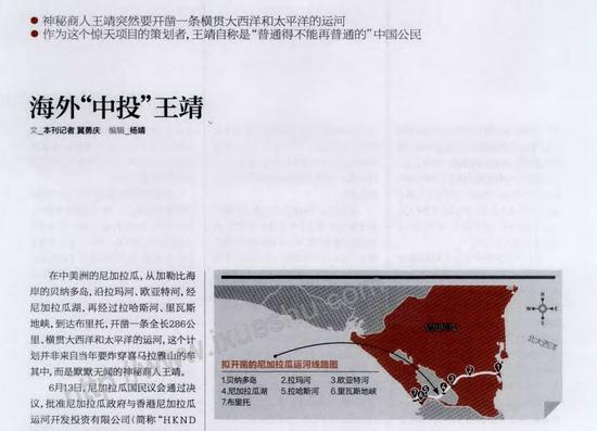 图片来源:《中国企业家》2013年的报道