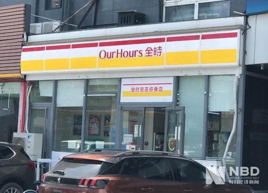 《【超越娱乐开户】北京全时所有门店将关闭?全时店员:有储值卡的消费要尽早》