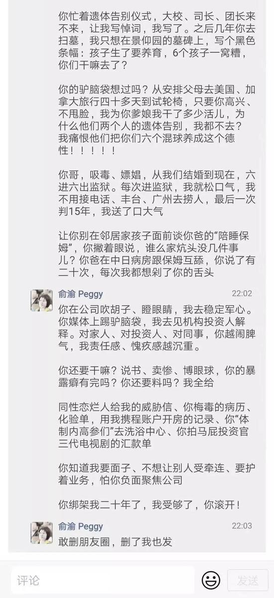 """千百万登陆_中签率低至5%、5个月清盘?揭秘杭州楼市操盘""""神枪手"""""""