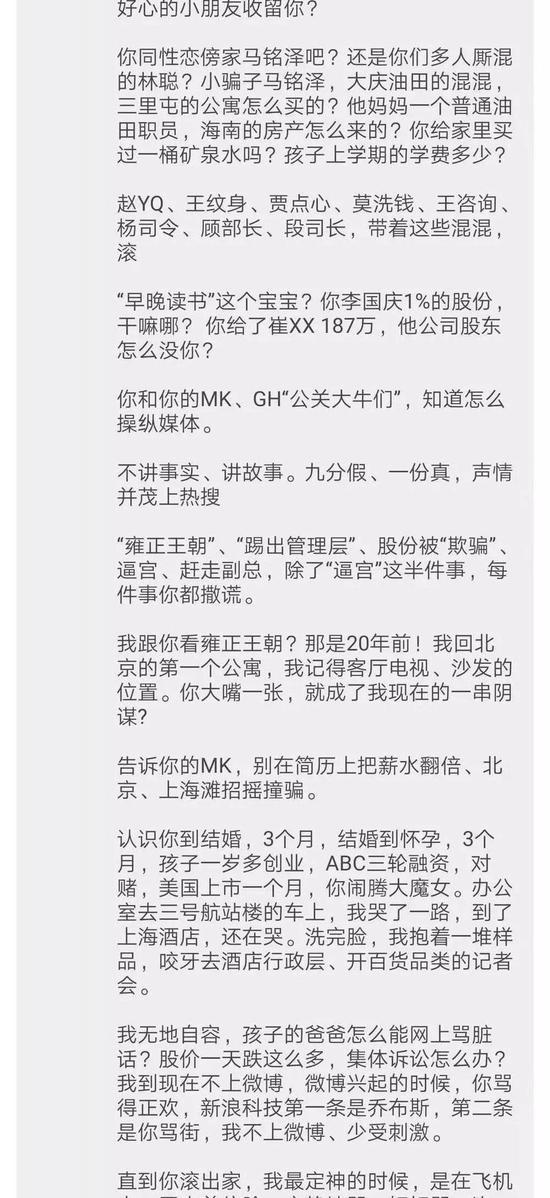 任你博怎么样 - 罗雪娟承认中国游泳有不光彩历史!力挺孙杨:他没必要服用兴奋剂
