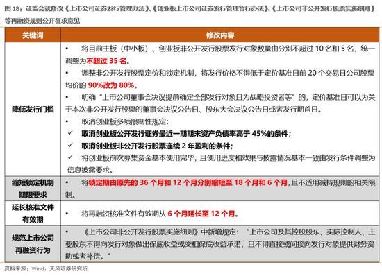欧亿是老平台吗·香港暴徒造谣