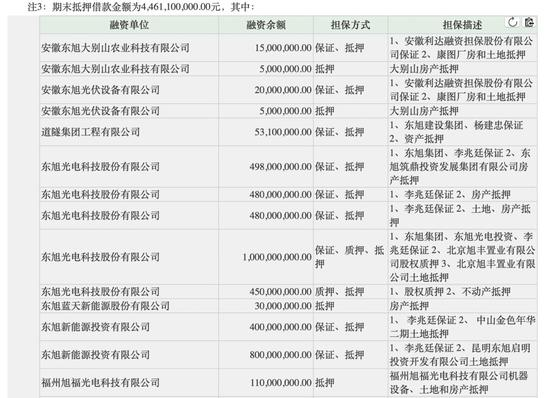 「678娱乐平台怎么样」王者荣耀新英雄狂铁4月19日上线 黄金角斗士风格皮肤公布