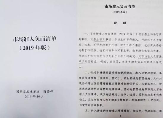 娱乐平台官方手机app|浙江岱山一渔船被大轮碰撞沉:2人被救起12人失联
