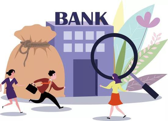 金融时报评出2020年中国银行业十大新闻