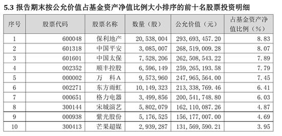 「亿彩app犯不犯法」仁化县新挂牌成立单位负责人集中接受法治培训,提高依法行政能力