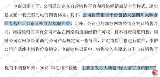 澳门赌场牌九怎么玩 第七届中国民生发展论坛在京举行