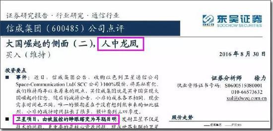 博中诚信网投1 - 杭州男子买100多万奔驰被很多人围观!他面子挂不住了!