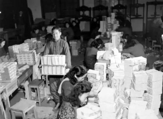 华东财委会,金门饭店,上海,1949年