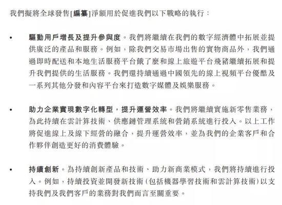 魅力娱乐场账号注册,广东磁吸效应增强 深圳东莞2018年人才落户超40万
