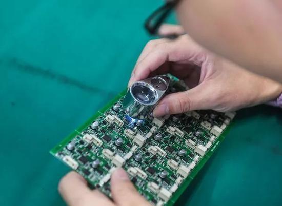 台媒:大陆半导体发展迅猛 正迎第三次产业转移