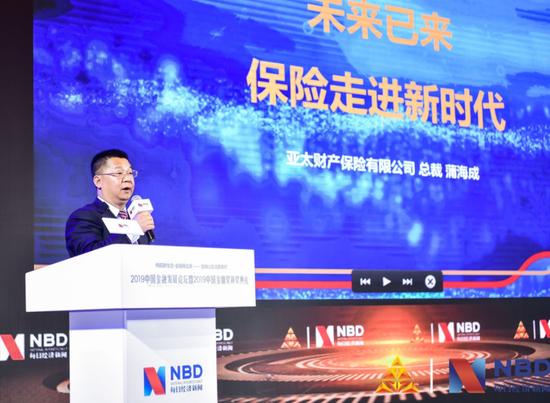 「韩国有赌场么」张近东:企业的稳健发展是最大的社会责任