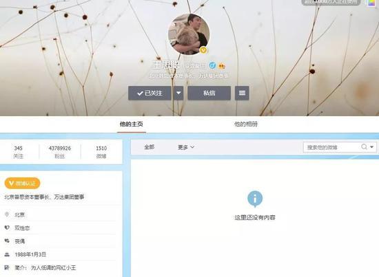 东彩娱乐登录·梦享古城 智创未来 临海首届国际高层次人才创业创新大赛落幕