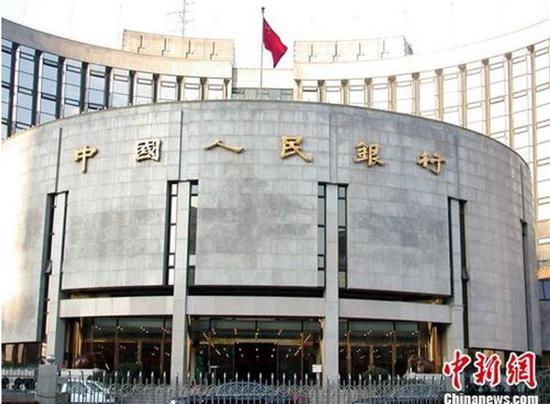 资料图:中国人民银行。杨明静摄