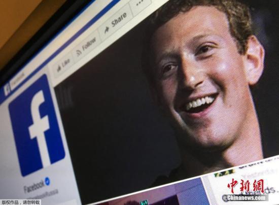 脸书和推特宣布删除数百个账户 部分账户源自伊朗