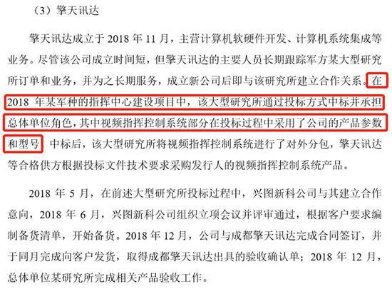 「天下彩娱乐在线玩」2019年WTCR宁波站,领克03 TCR赛车夺冠