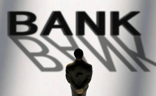 银行角度看Q4央行货币报告:贷款利率下行的结构性因素和基数因素
