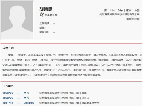 「博狗电子游艺倍率上限」前申花老板暗讽王健林是同志 与球迷対撕 抱怨北京雾霾