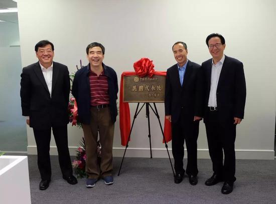 王兆星、田国立到中国银行业协会英国代表处调研