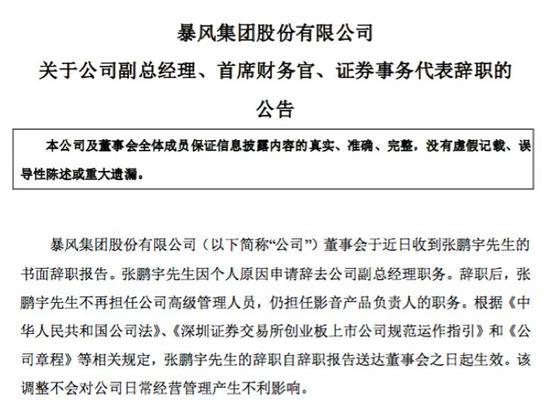 云鼎娱乐平台网上赌 - 16.88万起,荣威950、e950成都车展亮相