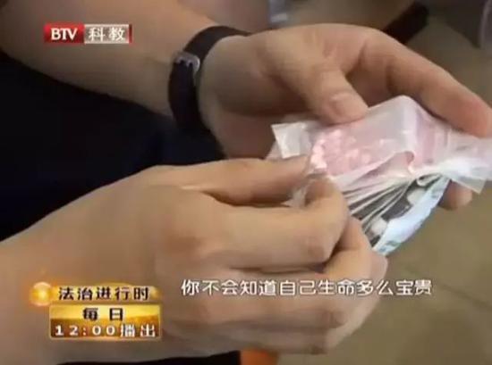 图 | 北京电视台
