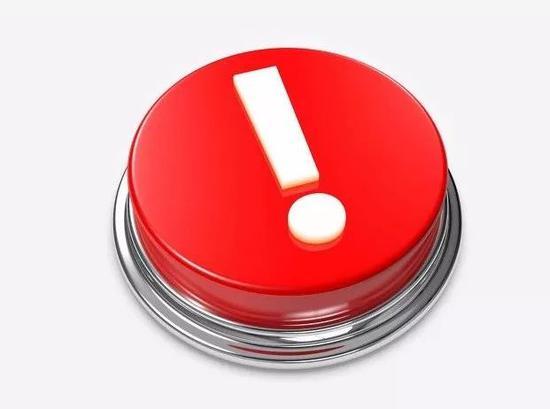 今年已有6家公司拉响面值退市警报 都是借壳惹的祸?