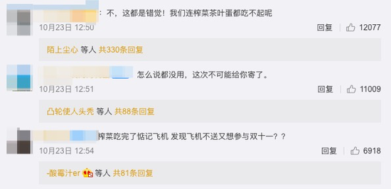 网上黄金城|李承铉夫妇恩爱虐狗,撩男神我只服戚薇!