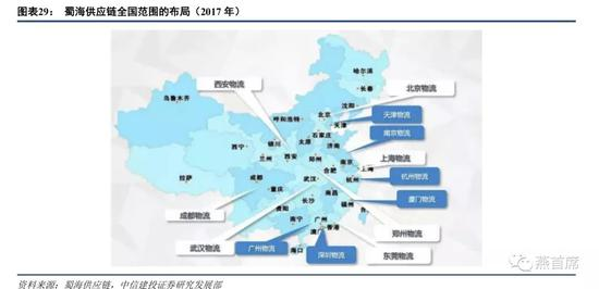 dafa888注册账号-南京银行刘恩奇:要以发展的视角服务小微企业