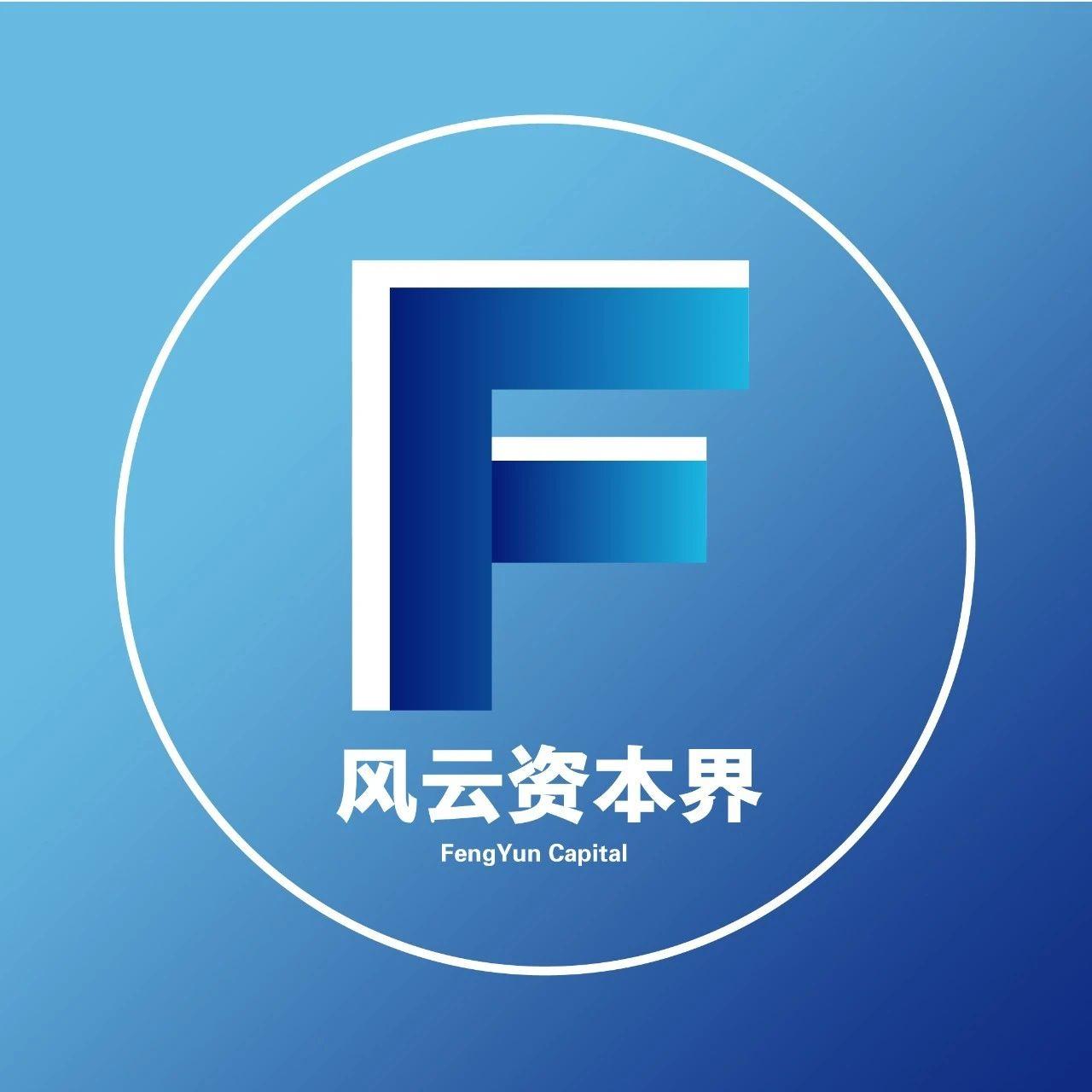 英雄互娱冲刺精选层:王思聪无缘分羹 华谊、红杉成赢家